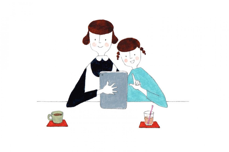Guides pratiques pour les familles